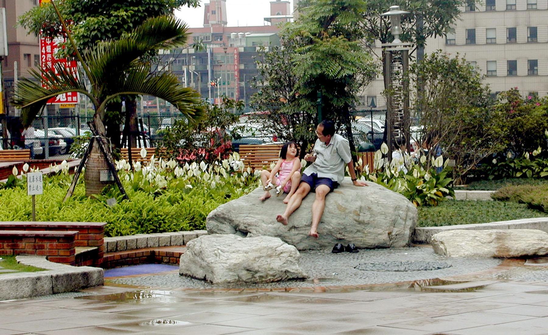 Hi-Hwa-Park
